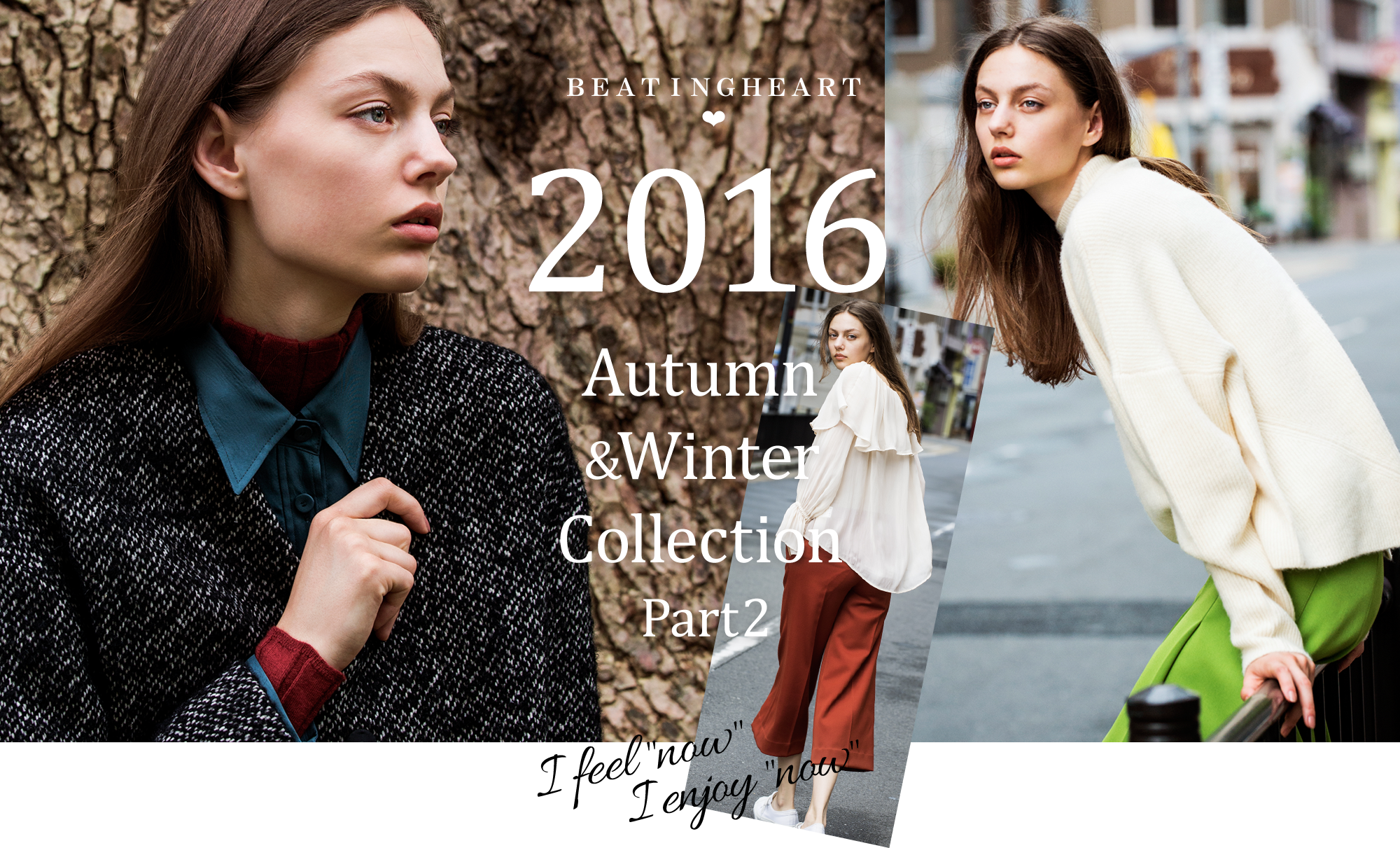 BEATING HEART 2016 Autumn&Winter Collection Part2