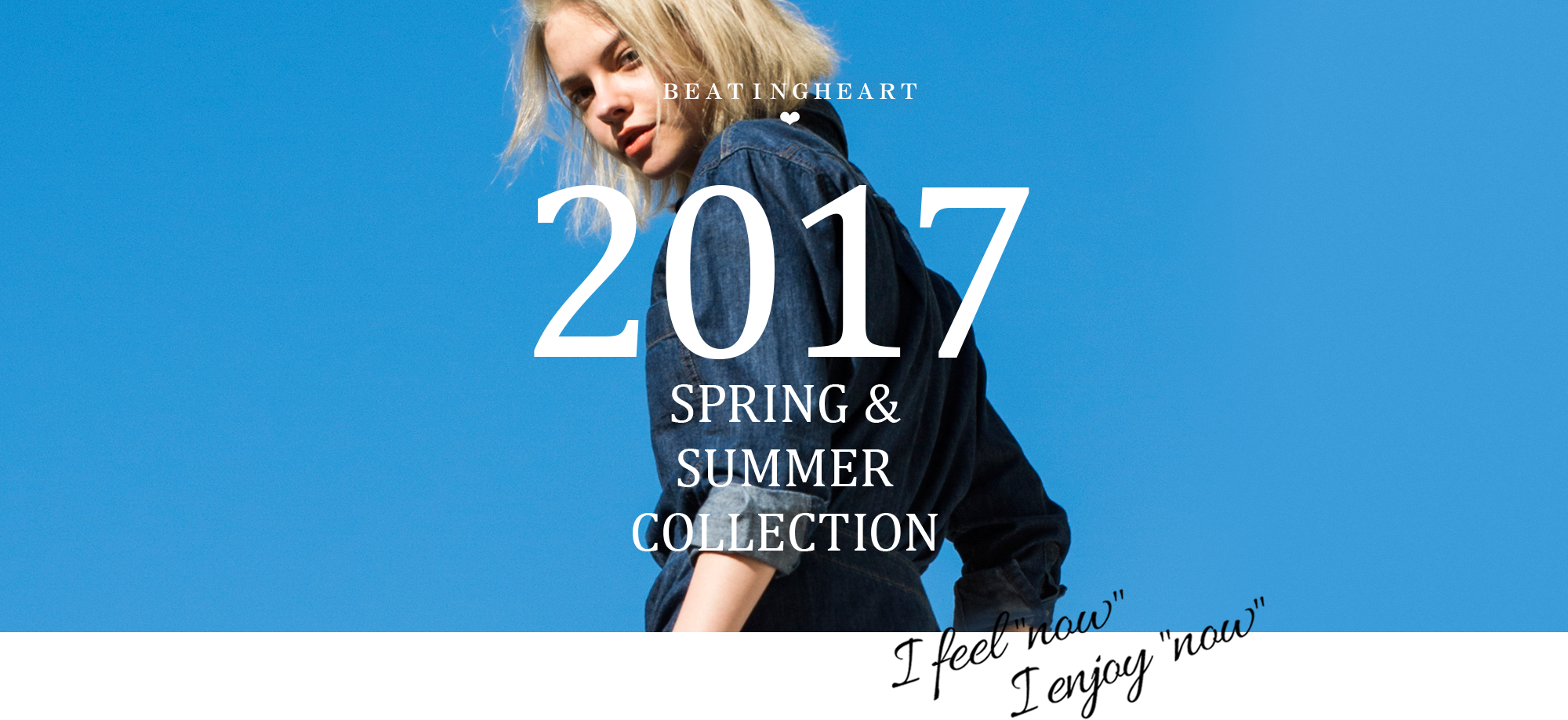 BEATING HEART 2017 SPRING&SUMMER Collection