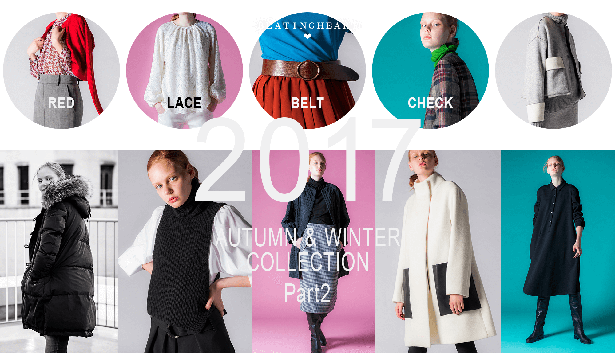 BEATING HEART 2017 AUTUMN & WINTER Collection Part2