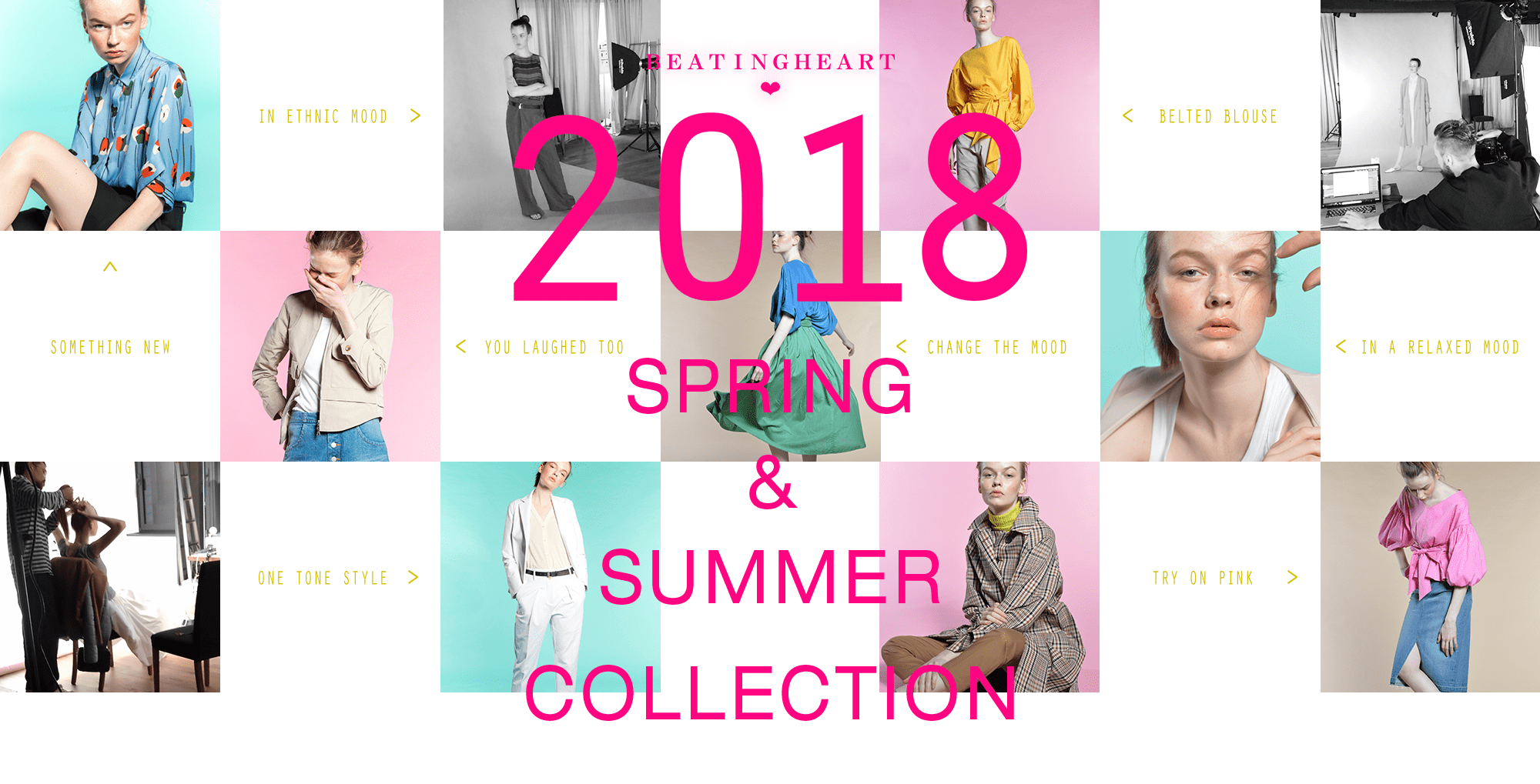 BEATING HEART 2018 SPRING & SUMMER COLLECTION